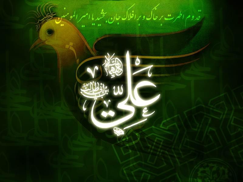 مبانی فکری حکومت اسلامی (7)