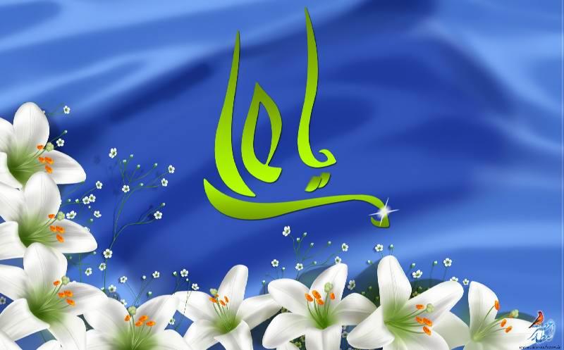 تساهل و تسامح از ديدگاه امام على عليهالسلام (2)