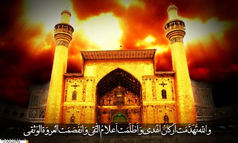 تساهل و تسامح از ديدگاه امام على عليهالسلام (7)