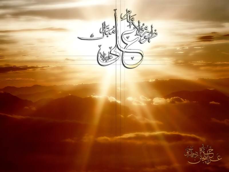 تساهل و تسامح از ديدگاه امام على عليهالسلام (9)