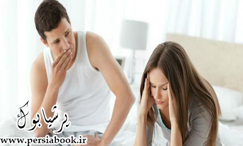 آیا بعد از نزدیکی سردرد دارید؟بررسی علل سردرد بعد از رابطه جنسی