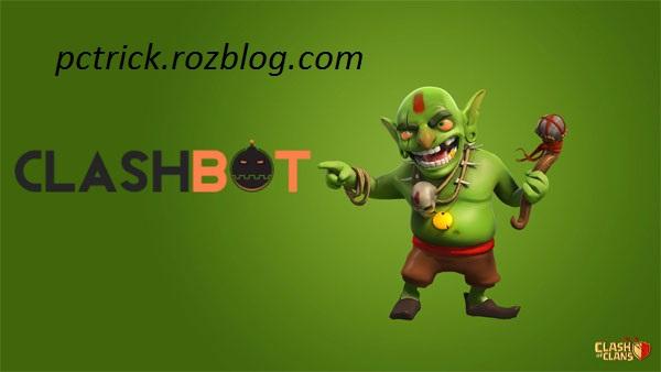 دانلود جدید ترین نسخه ی ربات کلش به صورت رایگان!!+آموزش راه اندازی