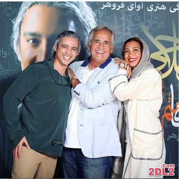 مازیار فلاحی در کنار نیکی مظفری و پدرش + عکس