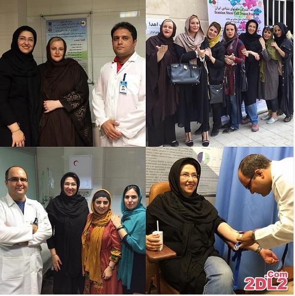 بازیگران زن معروف در مرکز اهدای سلول های بنیادی + عکس