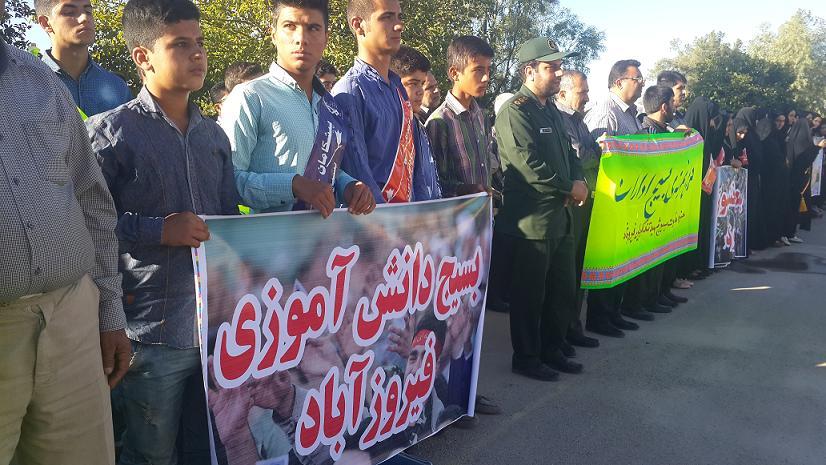 حضور دانش آموزان بسيجي در صبحگاه مشترك نيرو هاي نظامي و انتظامي