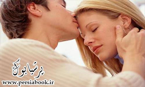 داشتن رابطه جنسی با همسر تا چه حد طبیعی است؟