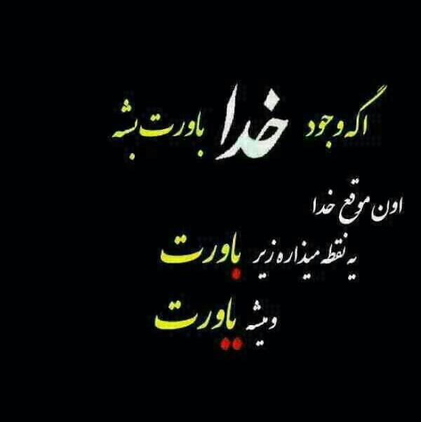 باور...