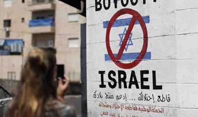 اتحادیه اروپا: آغاز تحریم غیرمستقیم کالاهای شهرک های اسرائیلی از ماه آینده