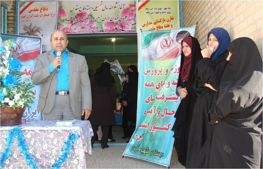حضور دانش آموزان دبستان شهيد آيت (دوره اول) بيرجند در اولين روز بازگشايي مدارس