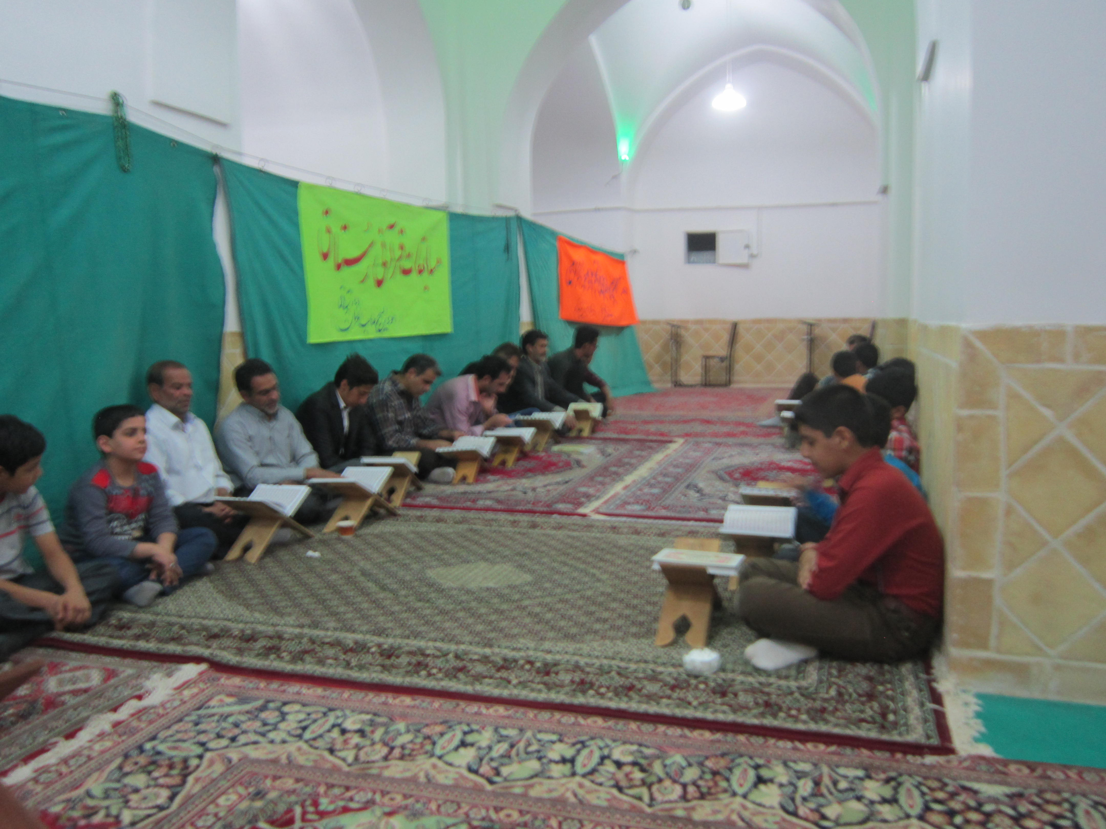 دومین دوره ی مسابقات قرآنی درشرف آباد