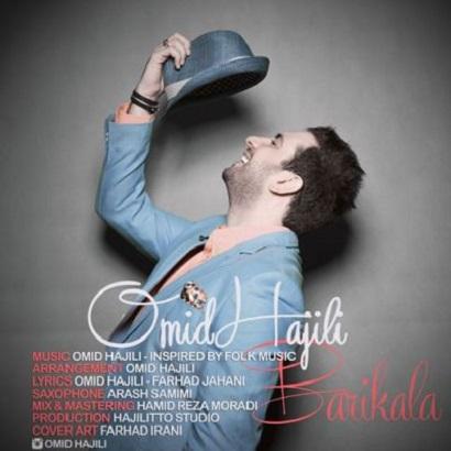 نمایش پست :دانلود آهنگ جدید امید حاجیلی به نام باریکلا