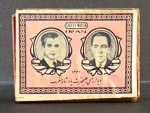 رام8.png (300×225)