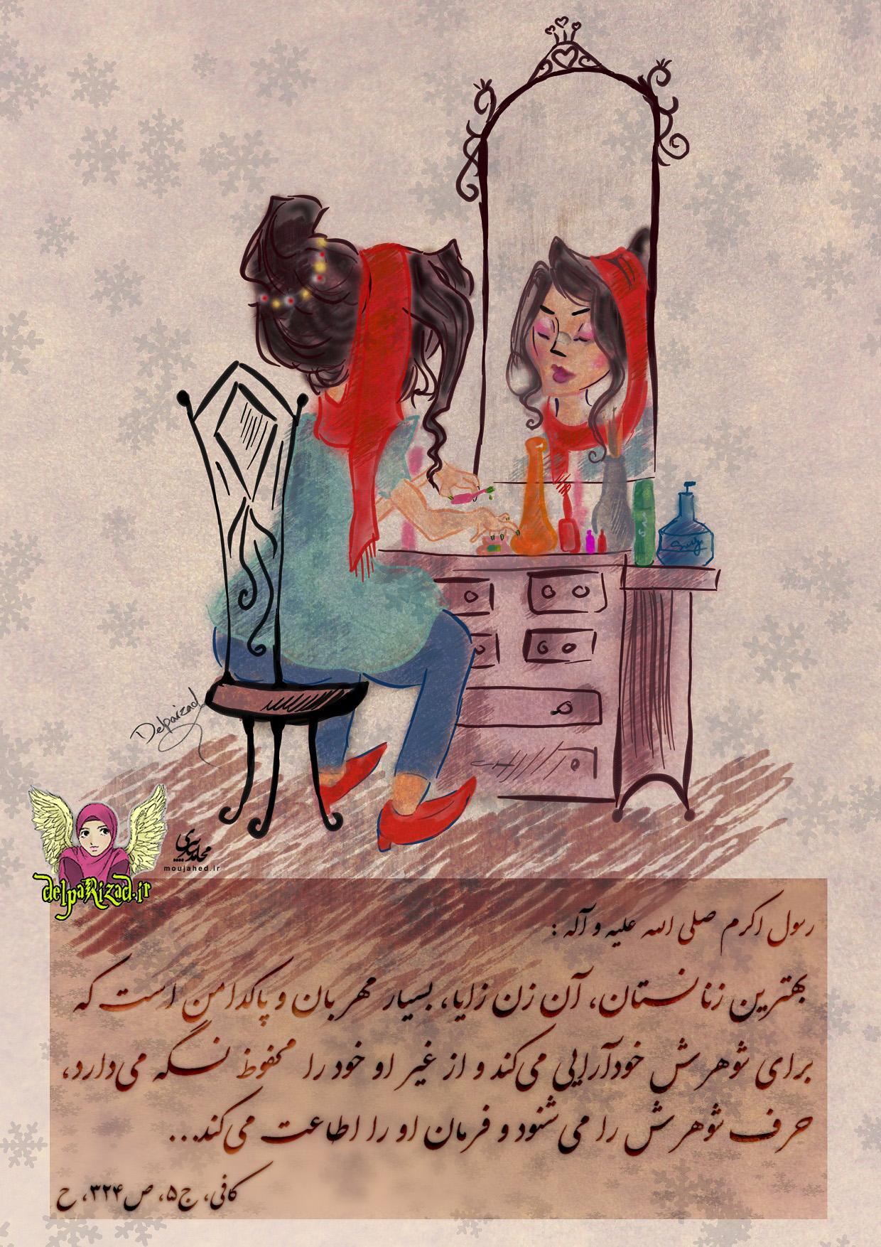 کاریکاتور - زنان امروز