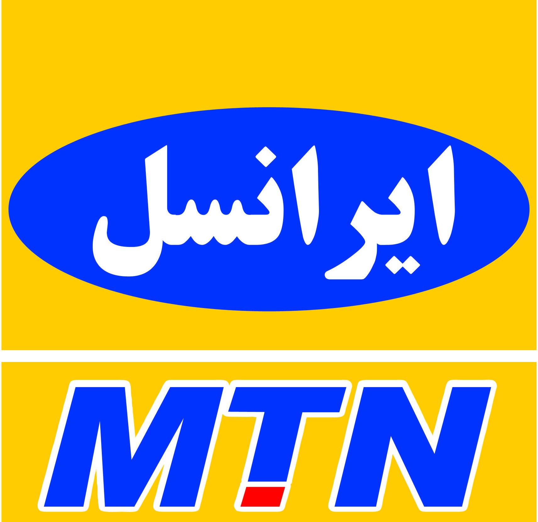 شارژ هرمی 1000 تومانی رایگان ایرانسل 9 دی