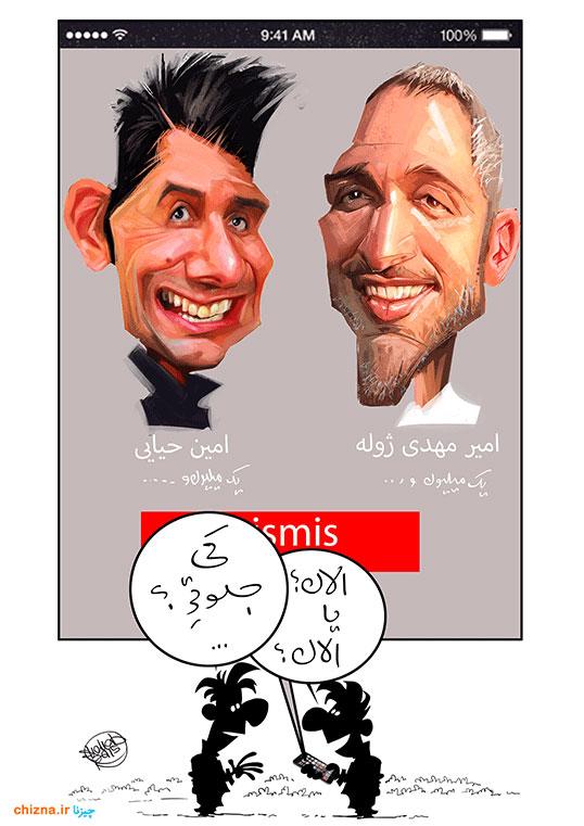 طنز ،کارتون: الان یا الان؟!