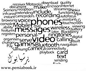 دانلود رایگان مجموعه 1400 لغت ضروری انگلیسی به همراه ترجمه فارسی