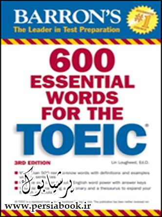 دانلود رایگان کتاب 600 لغت ضروری TEOIC