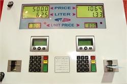 بنزین ٧٠٠ تومانی باقیمانده در کارتهای سوخت به ٥٨٠ میلیون لیتر رسید