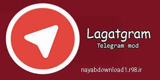 تلگرام پلاس....تلگرام مود شده:)
