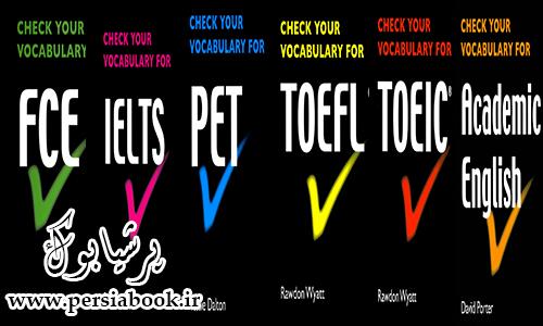 دانلود رایگان مجموعه Check Your Vocabulary Series