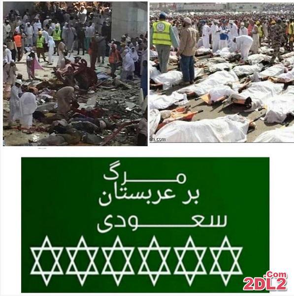 واکنش متفاوت پرستو صالحی به جنایت آل سعود + عکس