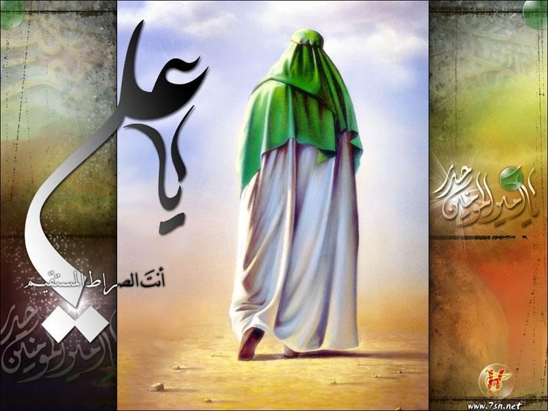 امامت حضرت علی ع در قرآن و حدیث