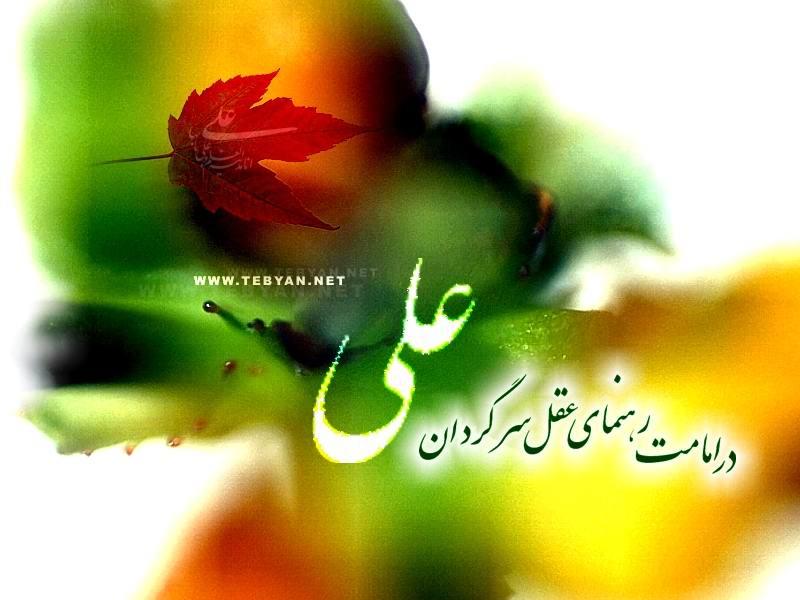 علی(ع)؛ مظهر اتحاد