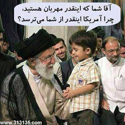 فتونکته - آقای مهربان