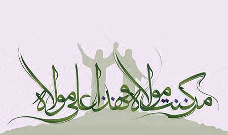 تصویر: http://rozup.ir/view/747243/1507142811.jpg