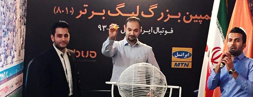برنده مسابقه ایرانسل
