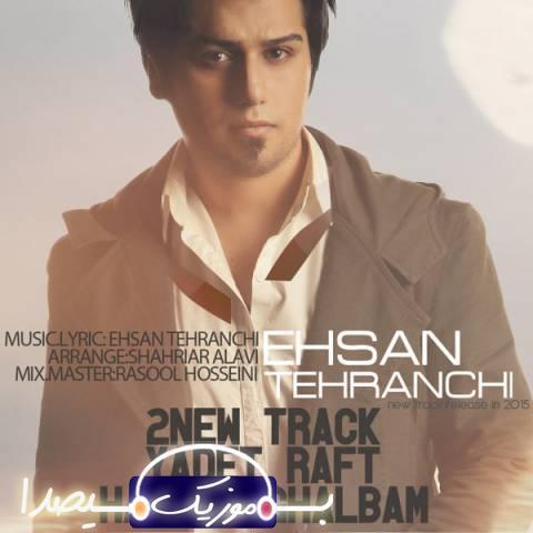 http://rozup.ir/view/748685/144311568943579641ehsan-tehranchi-2-new-tracks.jpg