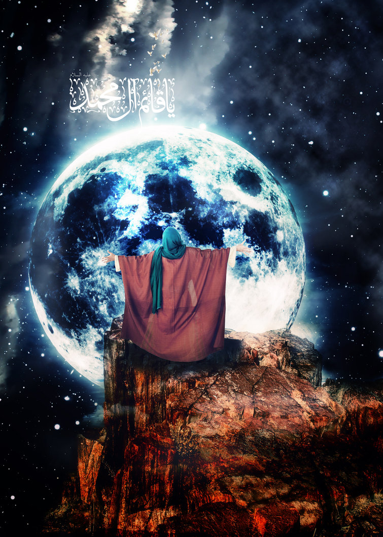 Everything about Imam twelve or Mahdi(son of man)n