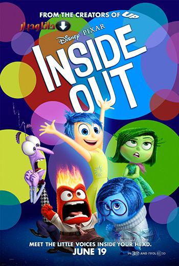 انیمیشن Inside Out 2015+دانلود