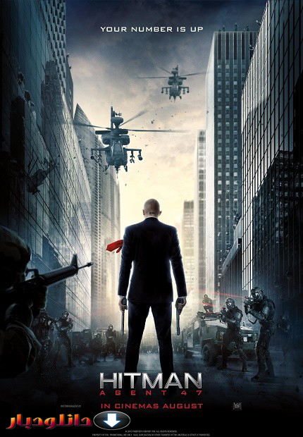 فیلم هیتمن مامور Hitman Agent 47 2015+دانلود