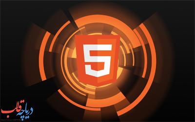 آموزش html5 - جلسه اول - دریاچه قالب