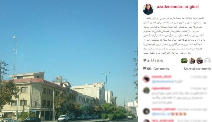 توزیحات آزاده نامداری در مورد حواشی ازدواج دوومش در اینستاگرام خود