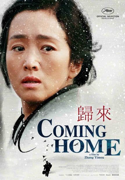 دانلود فیلم آینده خانه Coming Home 2014
