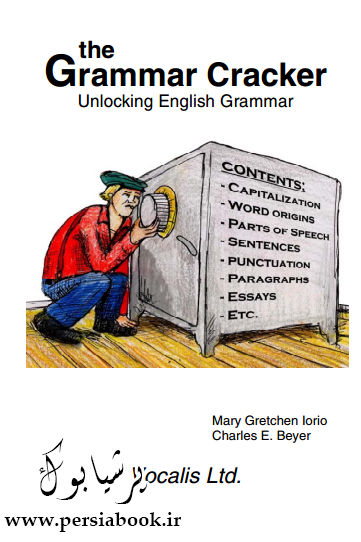 دانلود رایگان کتاب The Grammar Cracker : Unlock English grammar