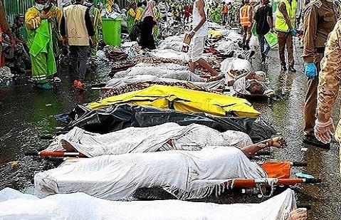 بیانیه جمعی از فعالان و نهادهای سیاسی و مذهبی کردستان در خصوص حوادث منا