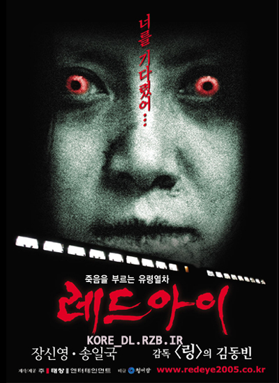دانلود+فیلم+کره+ای+رویای+بلند