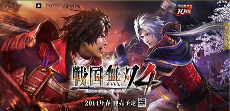 دانلود بازی Samurai Warriors 4 II برای PC