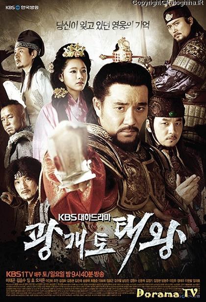 http://rozup.ir/view/765568/King%20Gwanggaeto.jpg