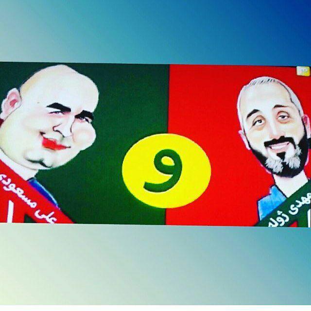 نتایج مسابقه ژوله و مسعودی در خنداننده برتر