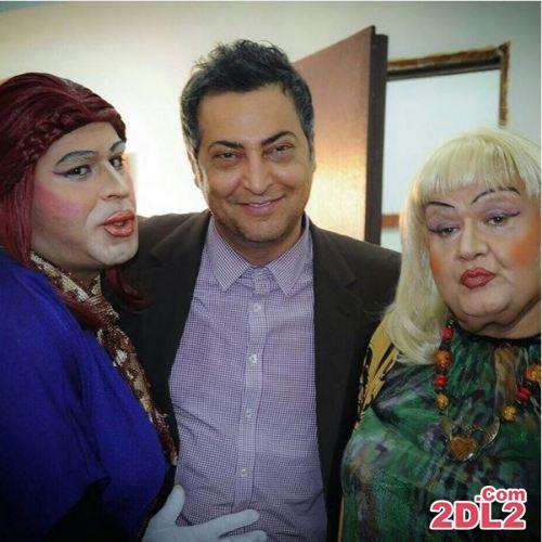 عکس مهرداد میناوند در کنار اکبر عبدی با گریم زنانه