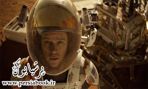 تحلیل و بررسی فیلمهای برتر هفتهی اخیر - مریخنشین فتح کرد