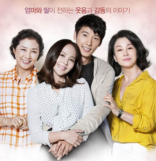دانلود سریال کره ای همه چیز درباره مادرم All About My Mom