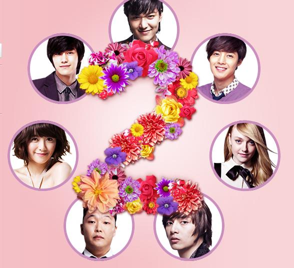 دانلود سریال کره ای پسران برتر از گل 2  Boys Over Flowers 2