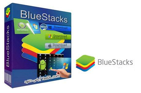 دانلود BlueStacks 0.10.6.8001 + Root + Mac – نرم افزار اجرای بازی و برنامه های اندروید در کامپیوتر