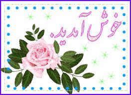 افتتاح وب سایت رسمی هیات دارالقرآن شرف آباد