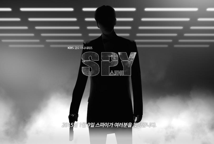 دانلود  سریال کره ای جاسوس Spy 2015